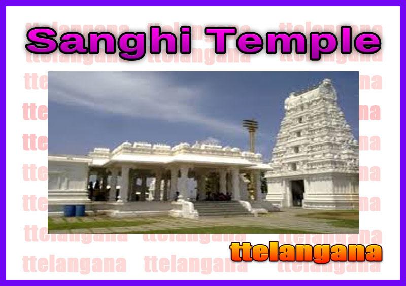 Sanghi Temple in Hyderabad Telangana