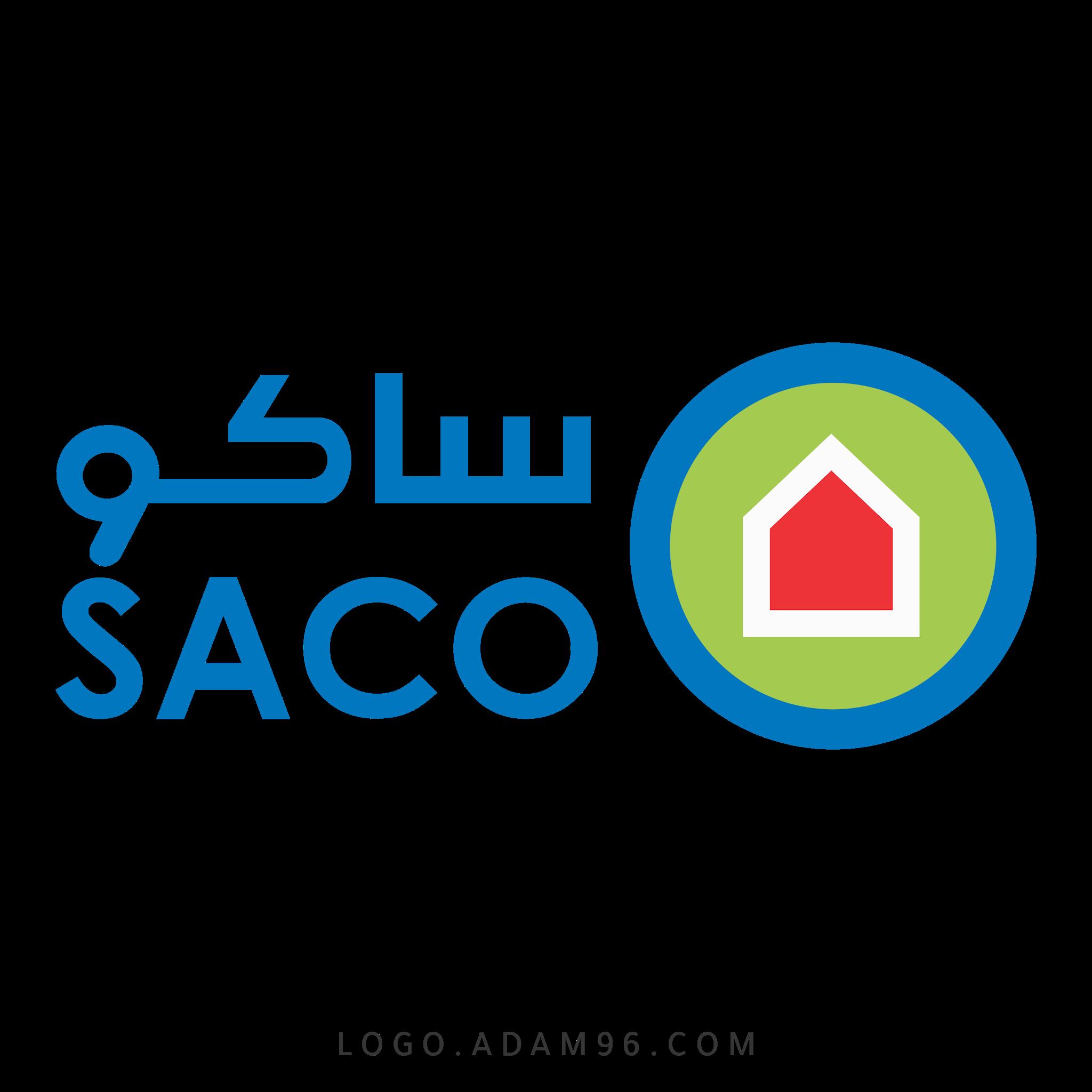 تحميل شعار شركة ساكو السعودية لوجو اصلي عالي الدقة بصيغة شفافة PNG