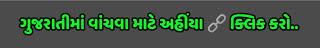https://zeenews.india.com/gujarati/gujarat/cm-vijay-rupani-declare-aatma-nirbhar-sahay-yojna-in-gujarat-94223