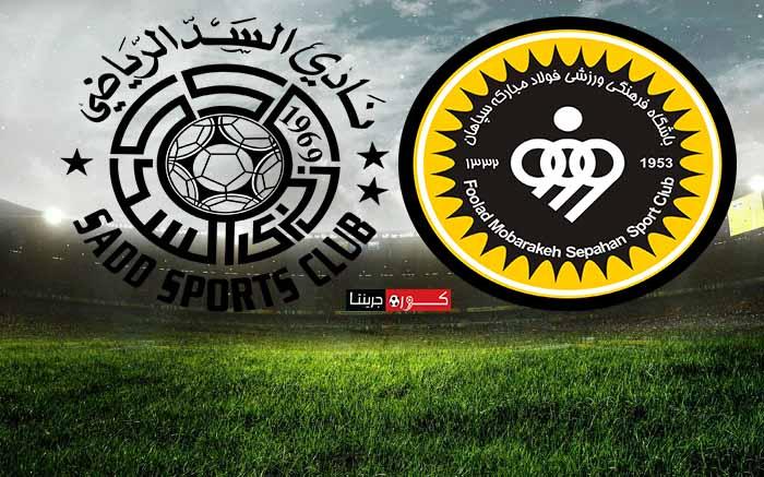 موعد مباراة السد وسباهان اصفهان