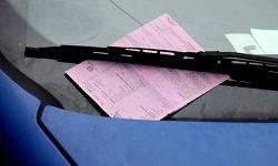 Καταγγελία για κλήση σε αυτοκίνητο που έπαιζε το «Μακεδονία Ξακουστή» (φωτο)