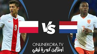 مشاهدة مباراة هولندا وبولندا بث مباشر اليوم 18-11-2020  في دوري أمم أوروبا