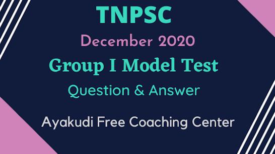 December 2020 TNPSC Group 1 Model Test Conducted by Ayakudi Free Coaching Center