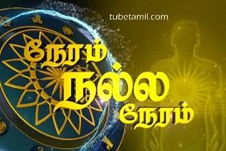 Neram Nalla Neram 22-10-2018 Puthuyugam Tv Horoscope