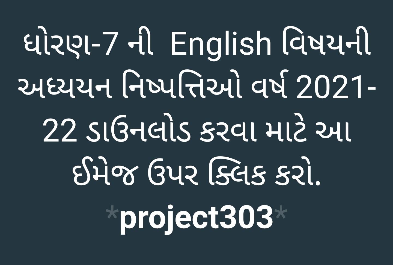 https://project303.blogspot.com/2021/06/std-7-nishpatti-all.html