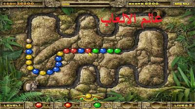 لعبة زوما للكمبيوتر لعبة زوما للكمبيوتر كاملة