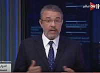 برنامج الحوار مستمر 3/3/2017 عمرو خفاجى - السخرية