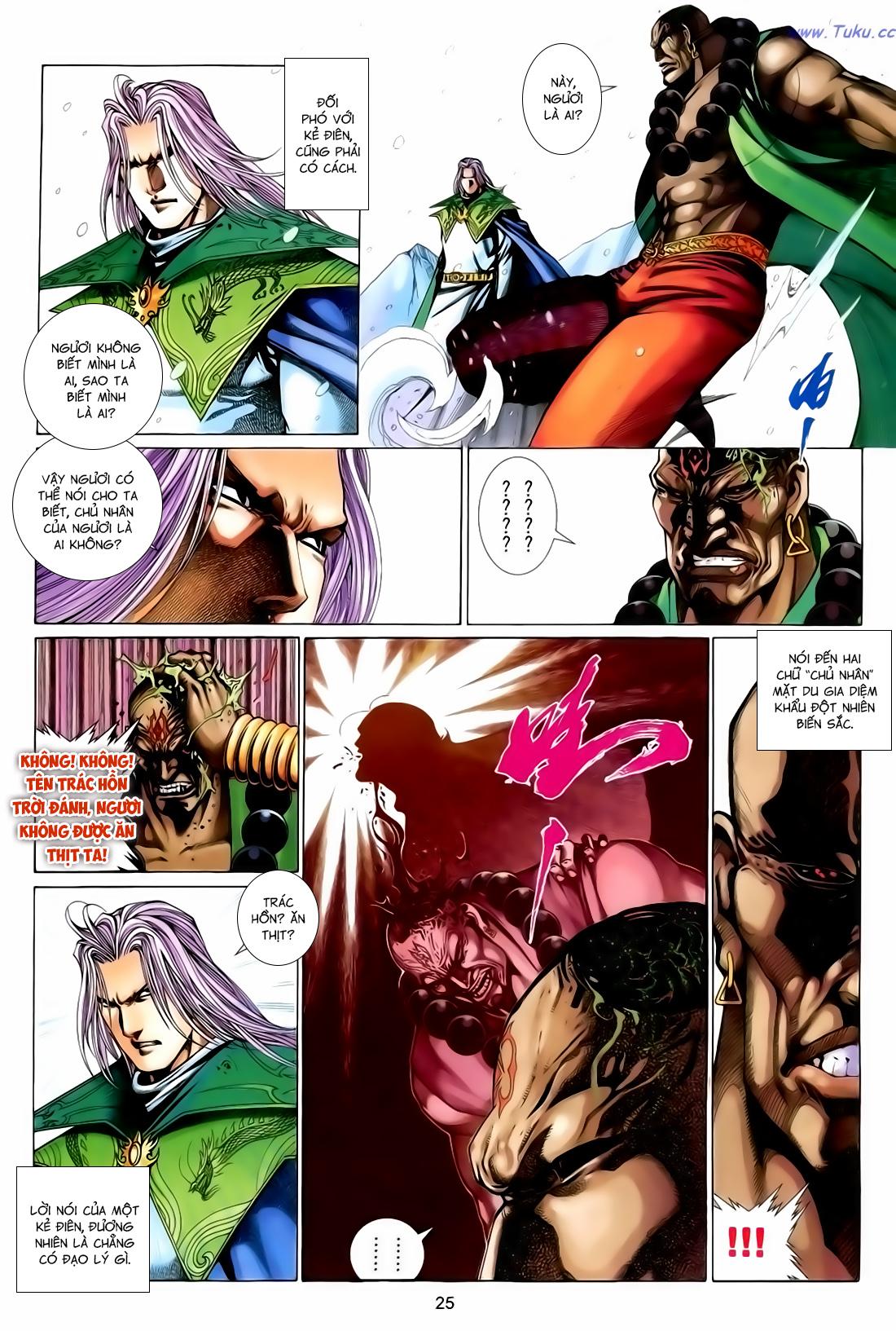 Anh Hùng Vô Lệ Chap 167 - Trang 25