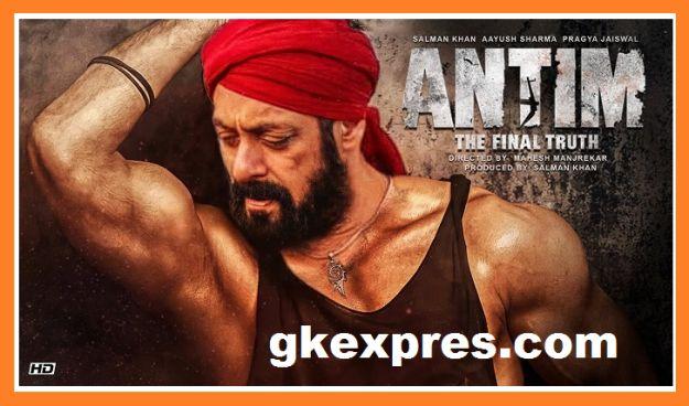 antim-movie-release-date