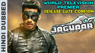 Jaguar full movie in Hindi