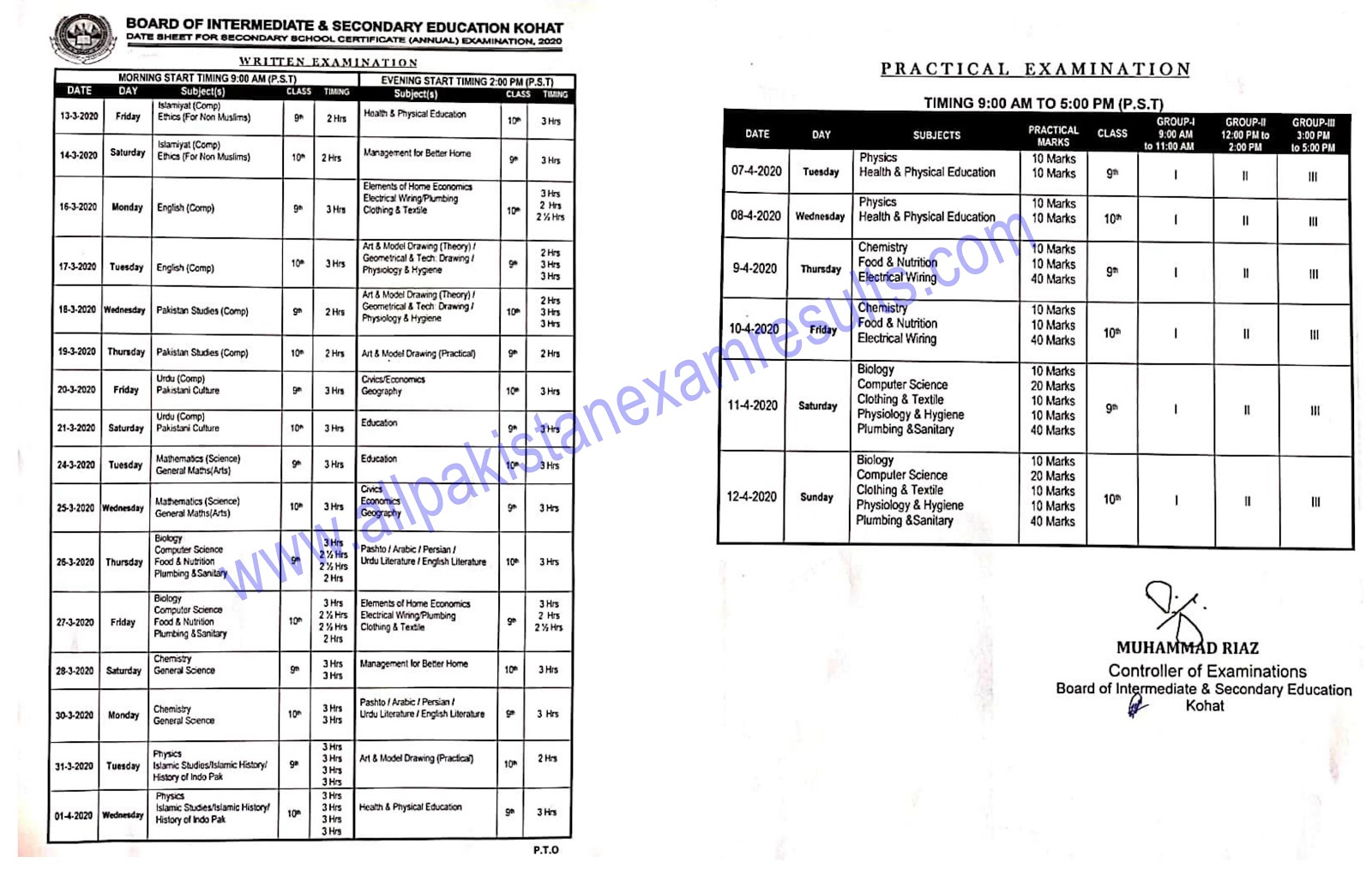 BISE Kohat 10th class date Sheet 2020