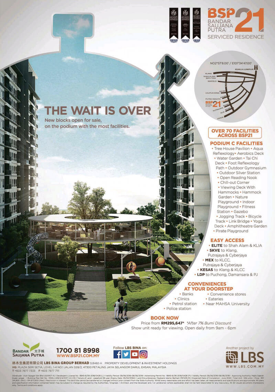 BSP21 - Bandar Saujana Putra Serviced Apartment for Sell