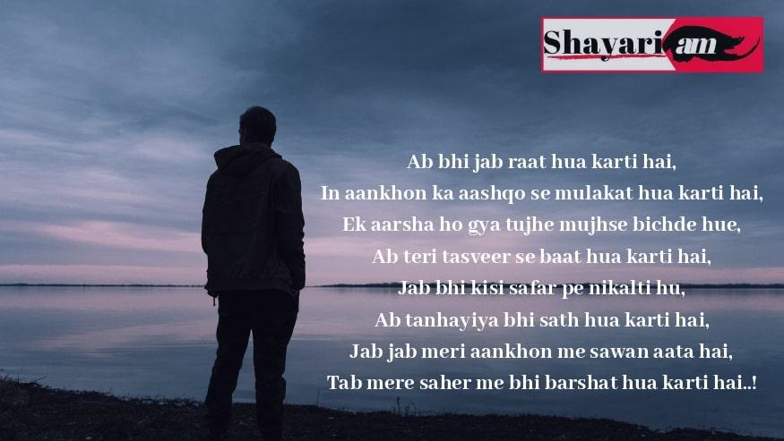 Sad-shayari-pic-sad-love-shayari-image