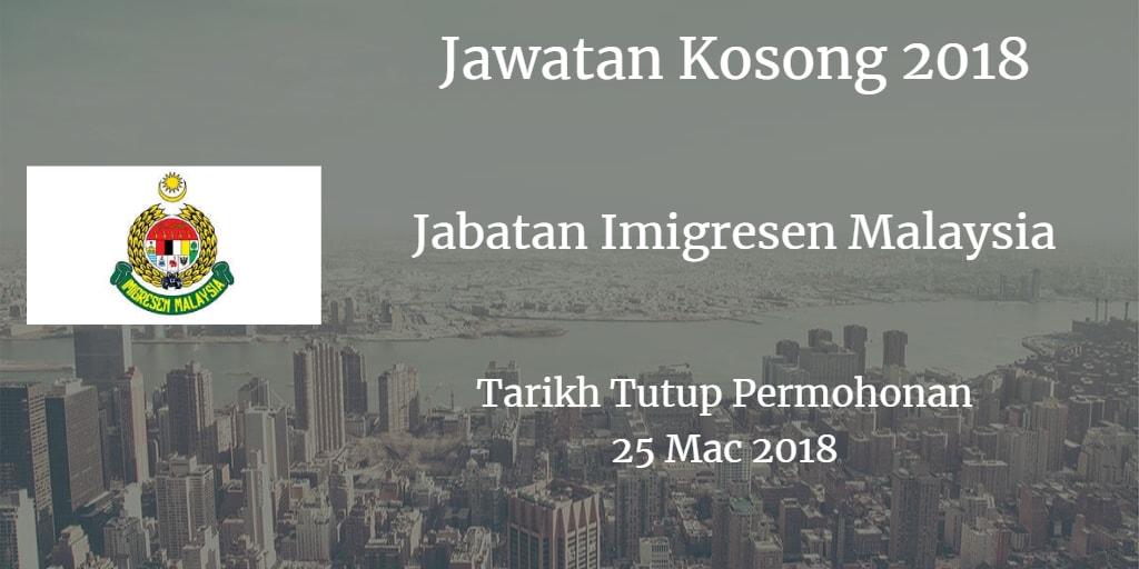 Jawatan Kosong Jabatan Imigresen Malaysia 25 Mac 2018