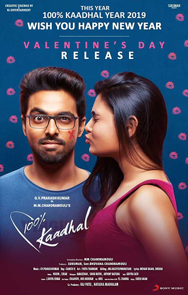 100% Kadhal (Tamil) Ringtones for Mobile