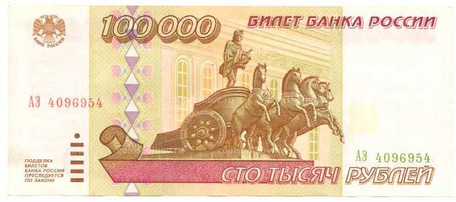 Вложить 100 000 рублей и заработать, как это сделать?