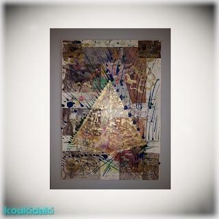 Πίνακας του εικαστικού Κώστα Ευαγγελάτου (Πυραμίδα)