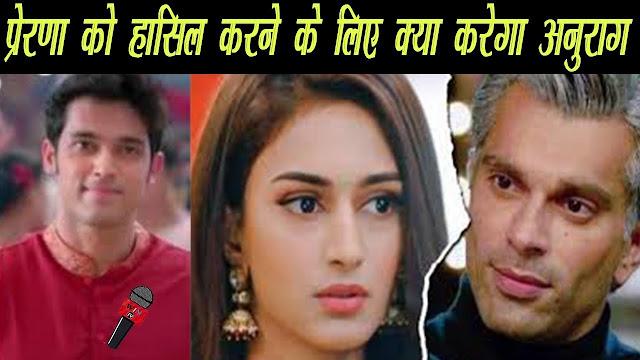 Big Siyappa : Misunderstandings to affect Bajaj and Prerna's marital relationship in Kasauti Zindagi Ki 2
