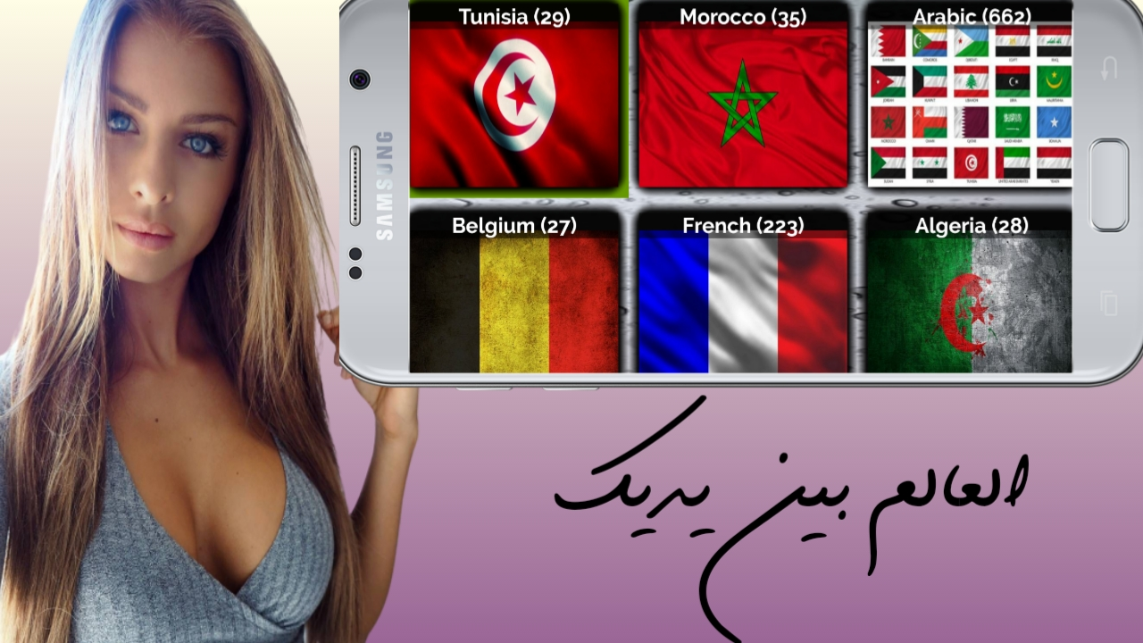 شاهد الالاف من الافلام والقنوات العالمية وقنوات عربية مجانا