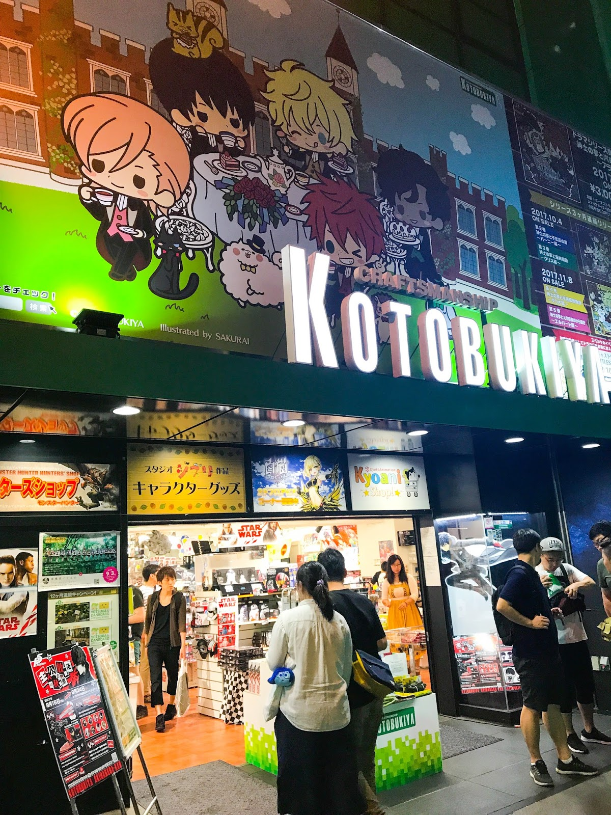 Guide to what to do in Akihabara