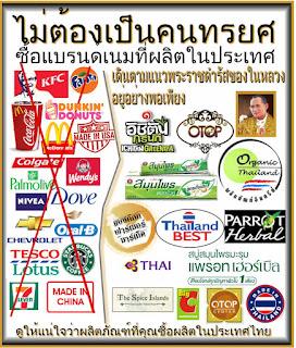 [Image: Boycott%2BAmerican%2B001.jpg]
