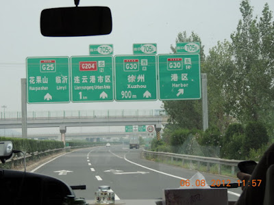 เรียนภาษาจีนตัวต่อตัวที่บ้าน