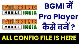 Battlegrounds Mobile India Game Mai Pro Player Kaise Bane