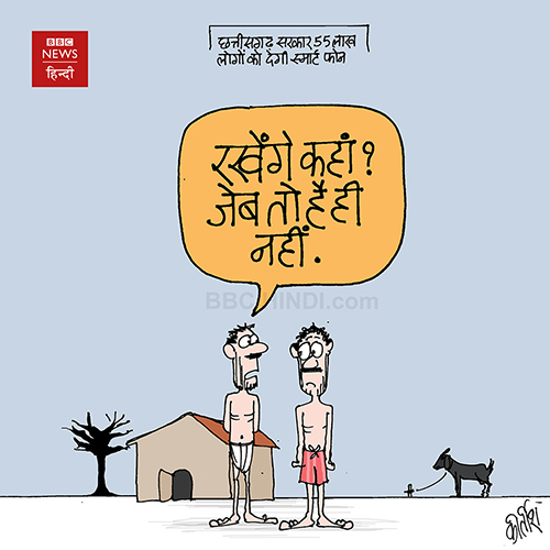 common man, poverty cartoon, indian political cartoon, cartoons on politics