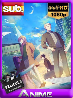 Given: La Pelicula (2020) sub español HD [720P] [GoogleDrive] RijoHD