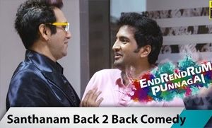Santhanam Comedy Collection | Back 2 Back | Endrendrum Punagai | Vol.2 | Santhanam, Jeeva, Trisha