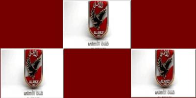تردد قناة الاهلي الجديد علي النايل سات alahly-tv-frequency