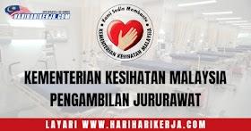 Pengambilan Jururawat tahun 2021 ~ Kementerian Kesihatan Malaysia !