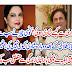Naeem Bukhari Se Shadi Kessay Hoi | Raaztv