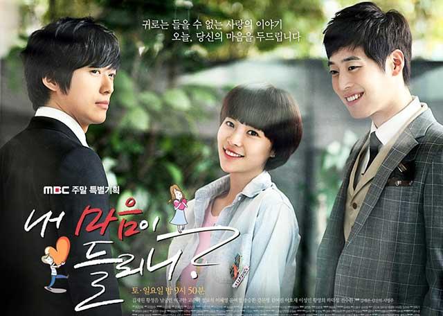 Download Drama Korea Can You Hear My Heart Batch Subtitle Indonesia