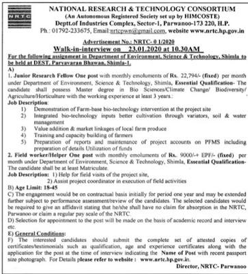 NRTC Parwanoo HP Recruitment for the post of Field Worker & JRF HP Job Alert 2020