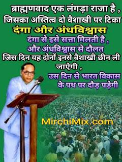 viral-news-hindi
