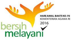 Logo Hari Amal Bhakti Kementerian Agama ke 70 tahun 2016