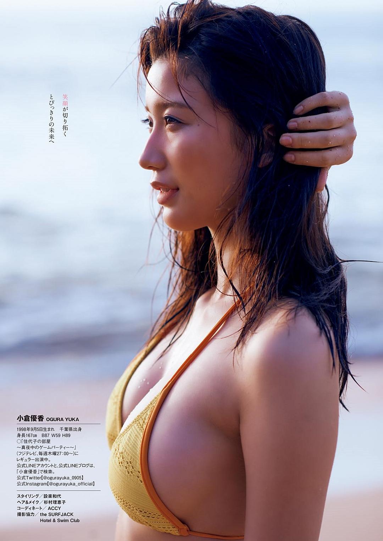 Yuka Ogura 小倉優香, Weekly Playboy 2017.08.28 No.34-35 (週刊プレイボーイ 2017年34-35号)