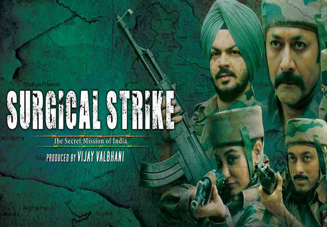 Download Page Uri The Surgical Strike 720p Tamilrockers Tamilshare