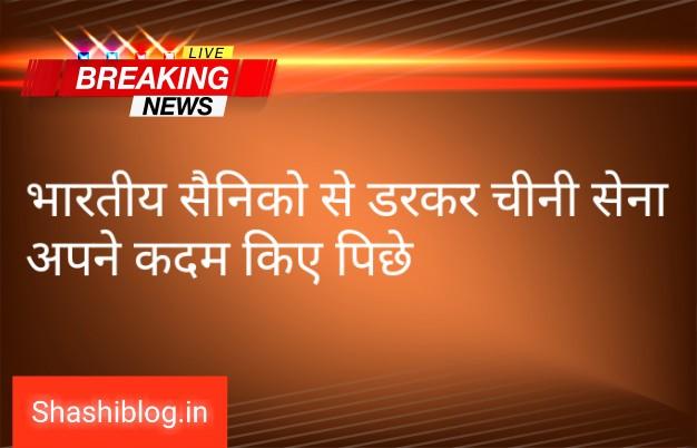 india and china border news