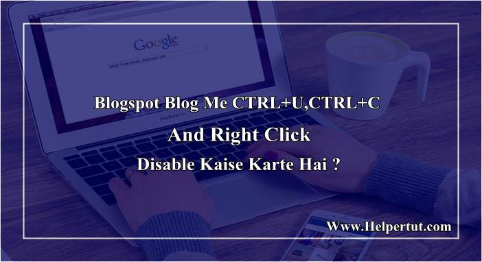 How-to-disable-right-click-on-blogspot-blog