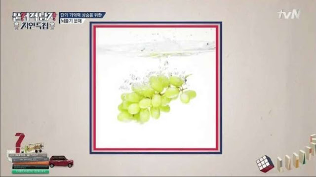 problematic men questions ep 13 kim young chul
