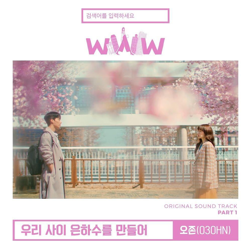 O3ohn – Search: WWW OST Part 1