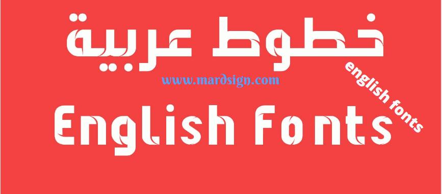 تحميل فونتات بالعربية والانجليزية للفوتوشوب والالستريتور