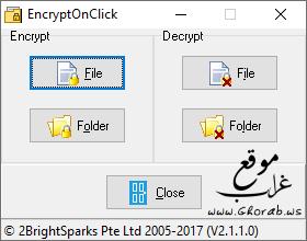 EncryptOnClick Encrypt Decrypt