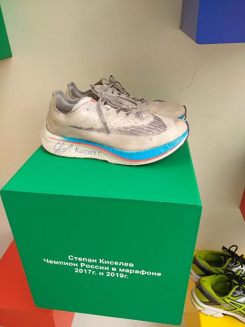 Марафон в Томске 2019 Ярче, Степан Киселев, кроссовки Nike