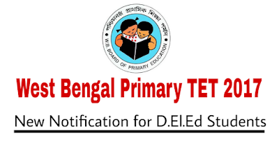 West Bengal Primary TET 2017 Online Application
