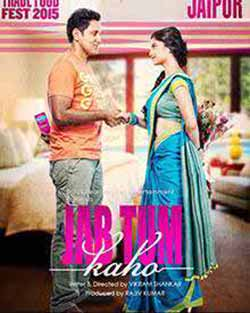 Jab Tum Kaho 2016 Hindi Full Movie HDRip 720p at movies500.site
