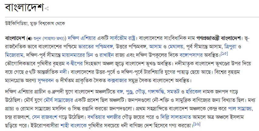 Bangla Font showing after applying the SolaimanLipi Font