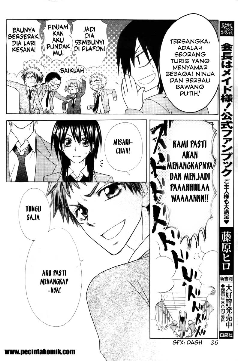 Kaichou Wa Maid Sama Chapter 53-16